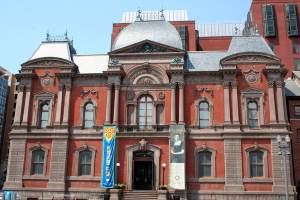 Avian Averting System client installation picture of Renwick Gallery in New York City